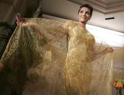 купальник и платье из золота