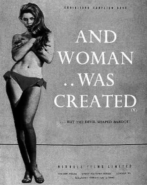 Бриджит Бордо в бикини в фильме «И бог создал женщину»
