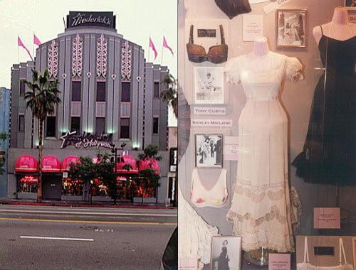 Первый музей женского белья