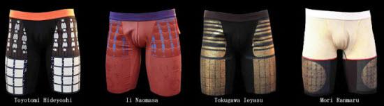 Почувствуй себя самураем - мужское белье стилизированное под броню самураев
