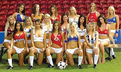 Футбольная форма - лучший сексуальный наряд