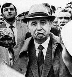 Советское бельё времён перестройки
