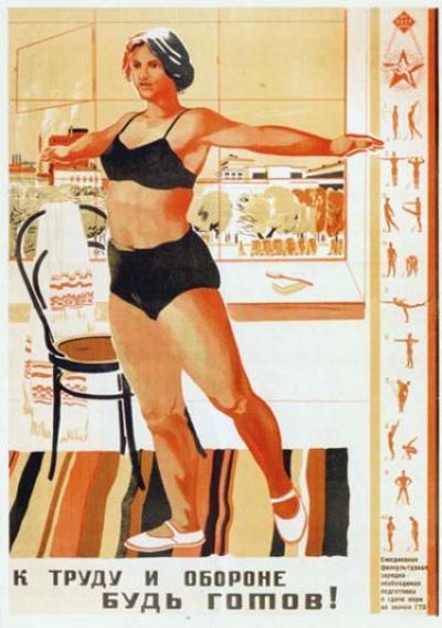Второй период развития советской бельевой культуры (1929-1945) или Вождь всех народов в штопаных кальсонах