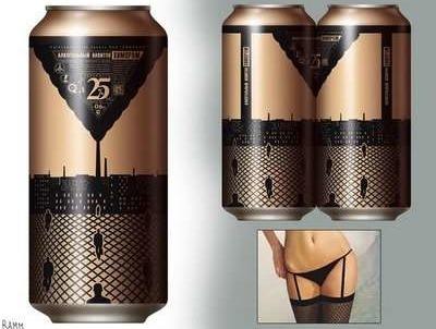 Сексуальные пивные банки