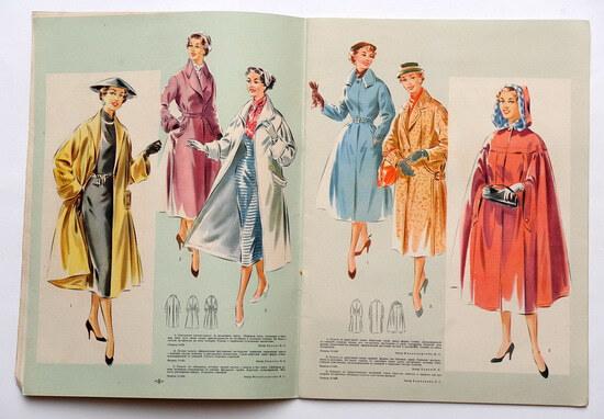 Ленинградская мода - 1957 год